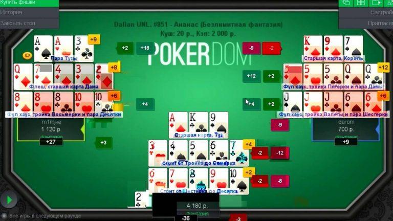 Где играть в онлайн покер a онлайн казино ставка минимальная